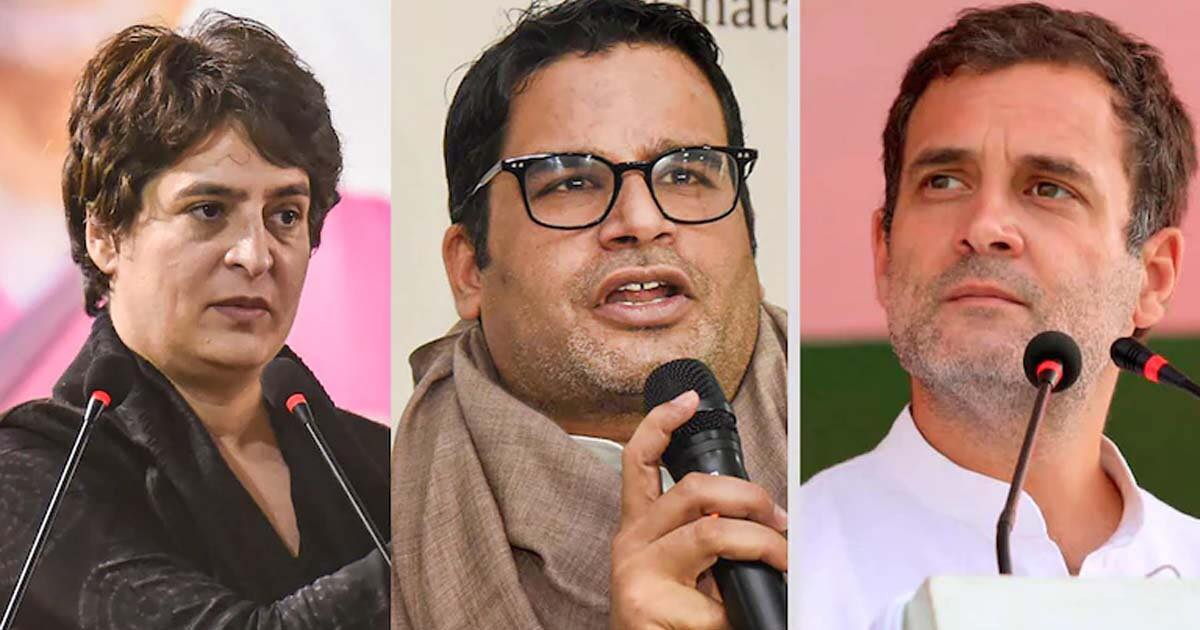 http://www.meranews.com/backend/main_imgs/prashantkishor_prashant-kishor-congress-rahul-gandhi-priyanka-gandhi-lok-sabha-election_0.jpg?40