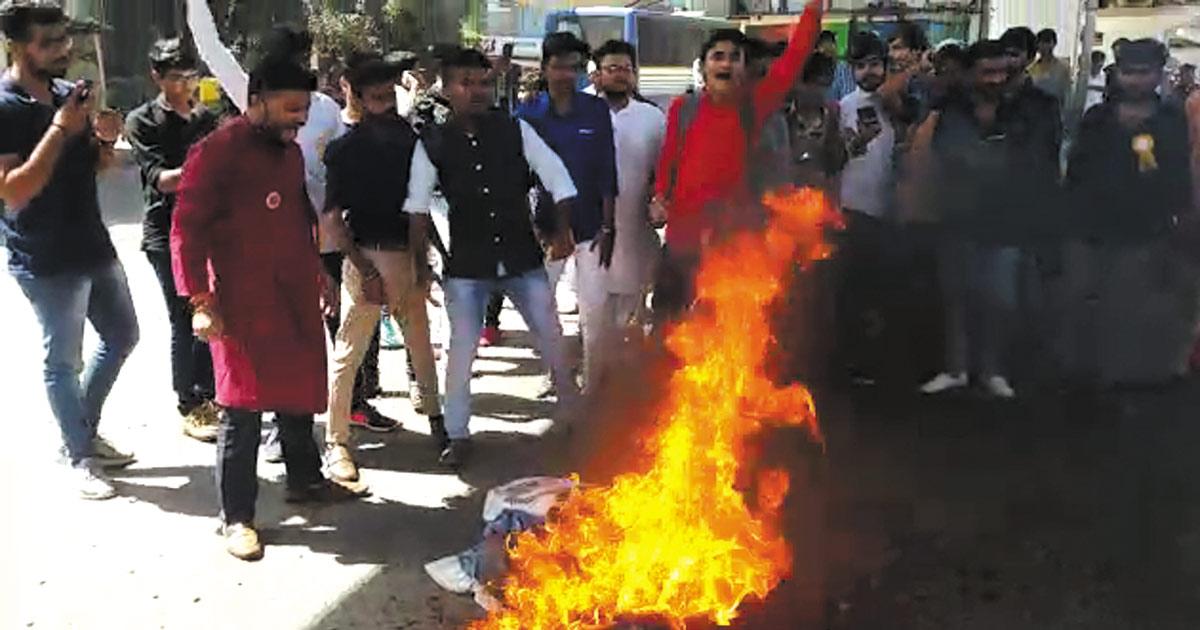 AVBP protest
