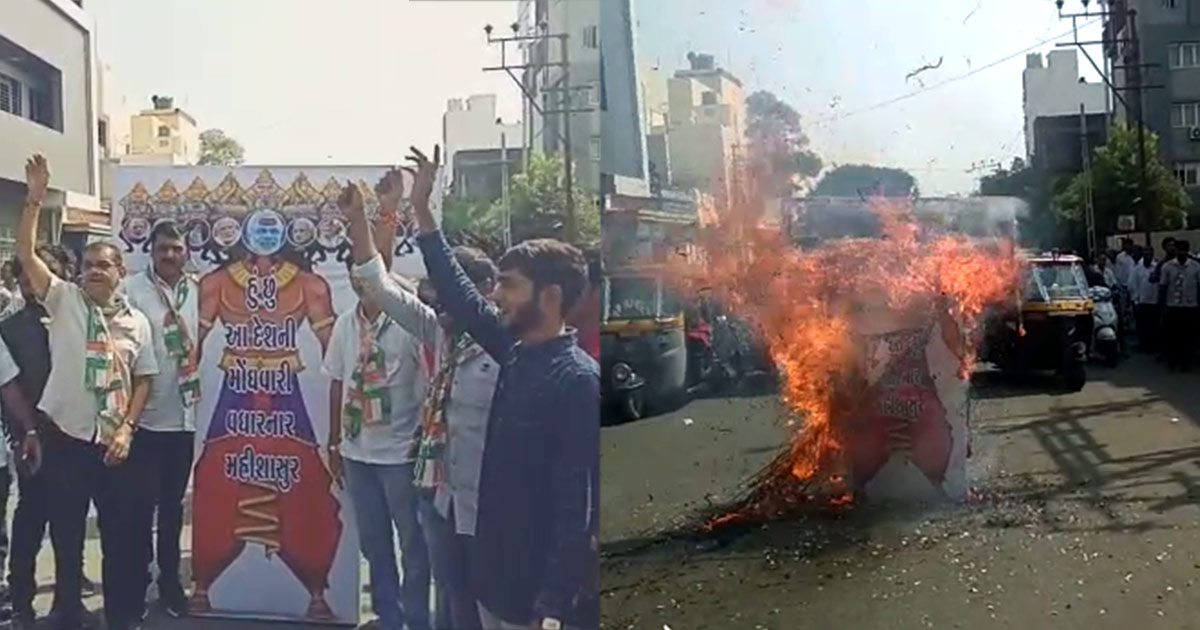 http://www.meranews.com/backend/main_imgs/putala-dahan_rajkot-congress-stages-protest-over-increasing-inflation_0.jpg?64