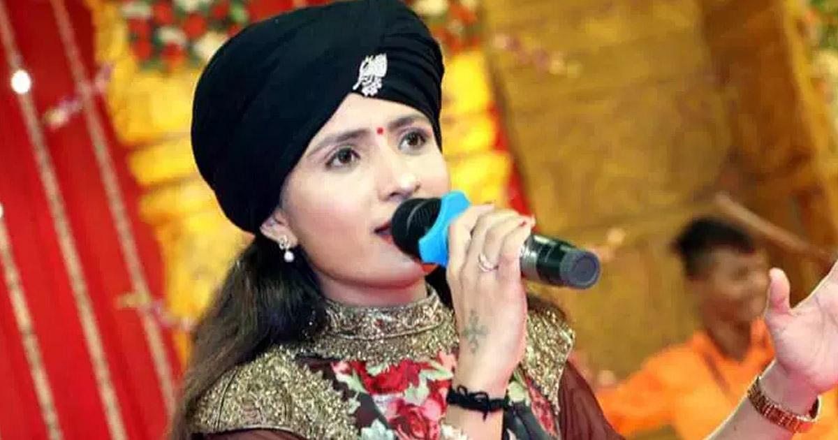 Geeta RabariGeeta Rabari