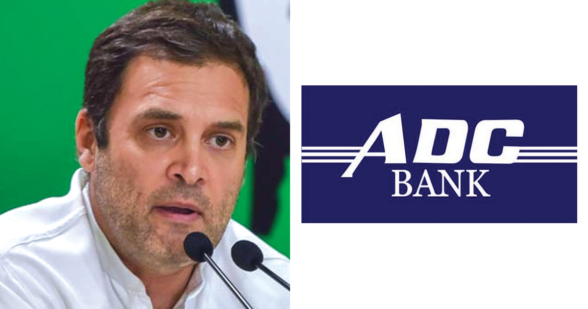 http://www.meranews.com/backend/main_imgs/rahul-gandhi_adc-bank-chairman-ajay-patel-files-defamation-suit-against-r_0.jpg?11