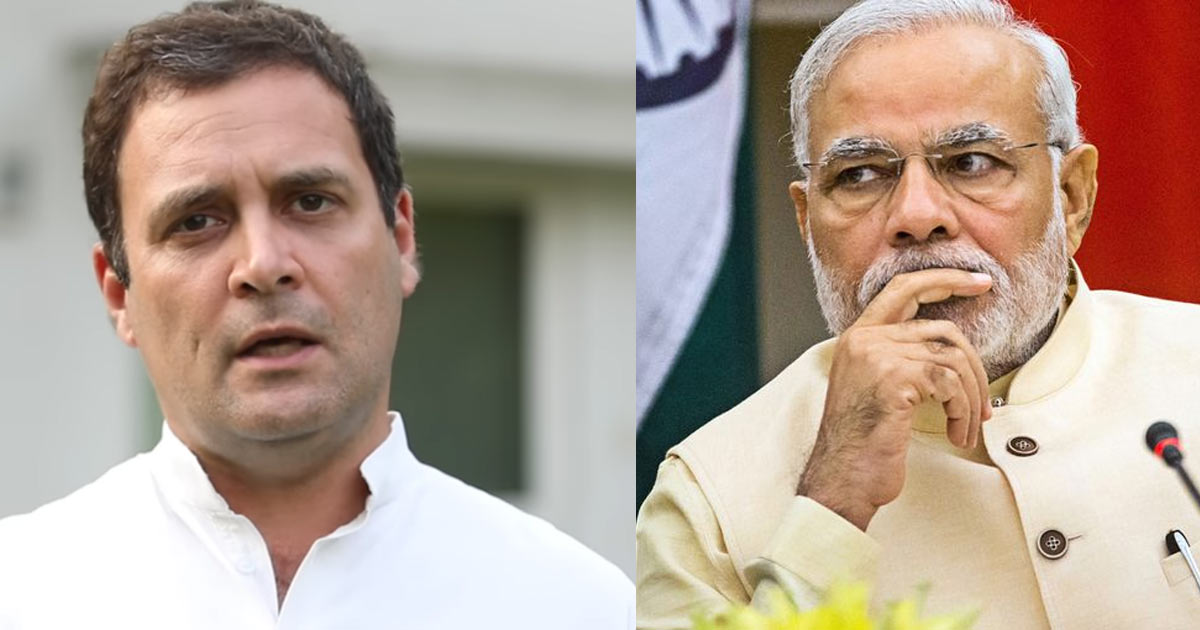 Rahul gandhi PM Modi