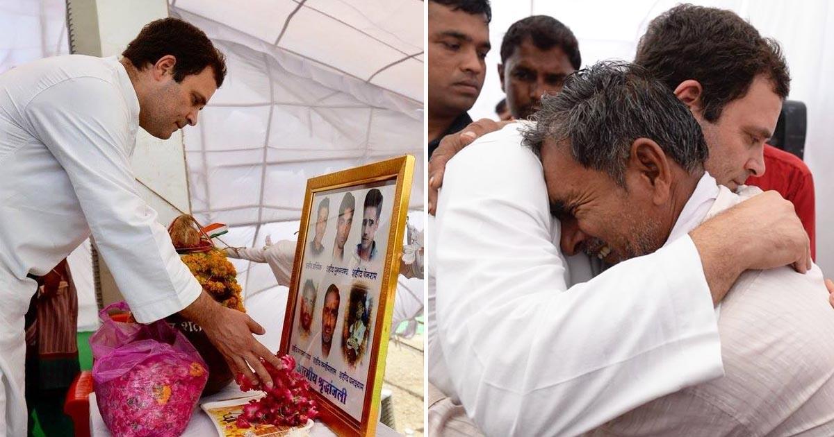 http://www.meranews.com/backend/main_imgs/rahulgandhi_rahul-gandhi-meets-families-of-the-farmers-killed-in-the-pol_0.jpg?56