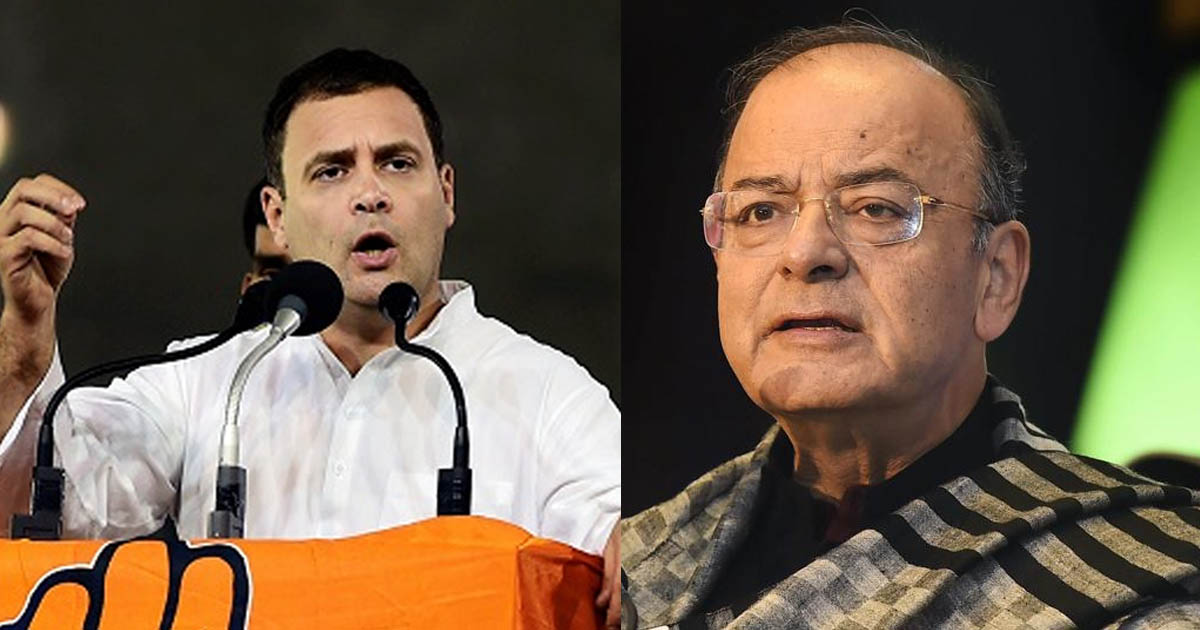 http://www.meranews.com/backend/main_imgs/rahulgandhiarunjaitley_finance-ministry-shut-says-rahul-gandhi-in-mock-note-to-fin_0.jpg?22