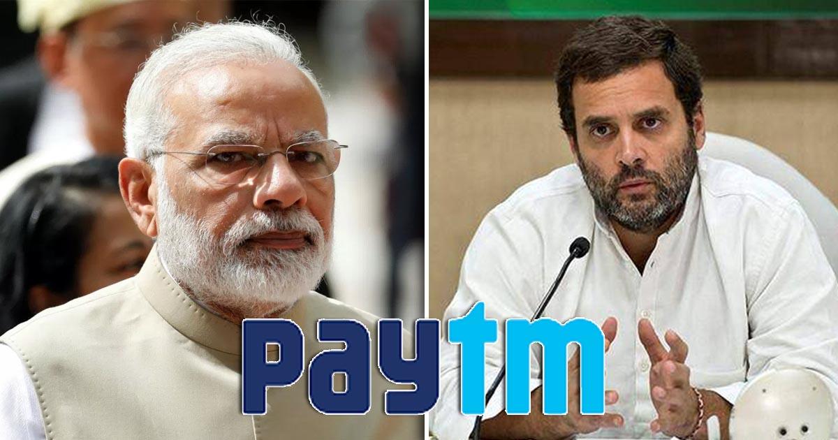 http://www.meranews.com/backend/main_imgs/rahulgandhipaytm_cobrapost-expose-senior-vp-at-paytm-claims-firm-was-asked-t_0.jpg?64