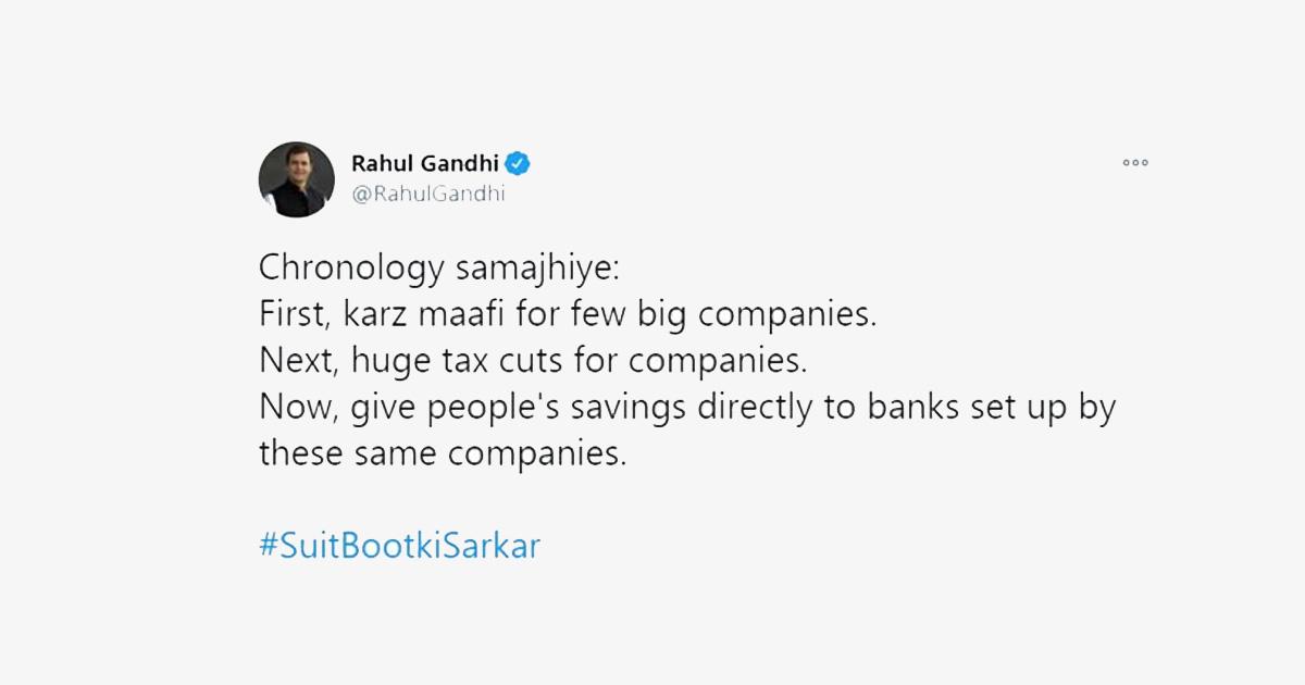 http://www.meranews.com/backend/main_imgs/rahulknow_rahul-gandhi-shashi-tharoor-raghuram-rajan-rbi-banking-sector_0.jpg?96