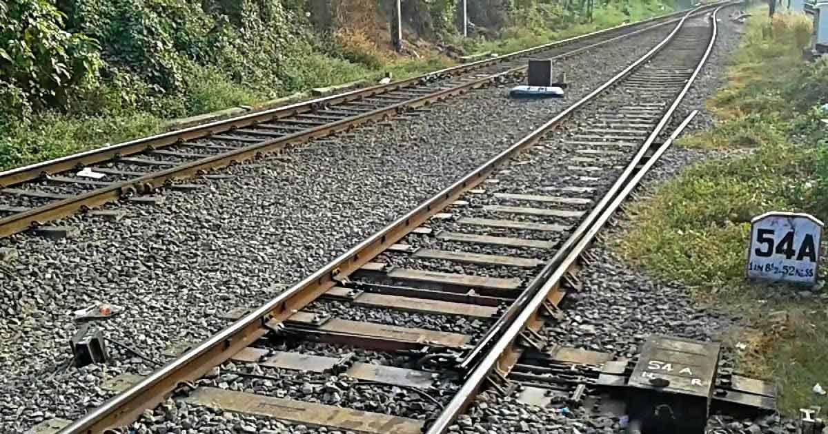 Rail way surat