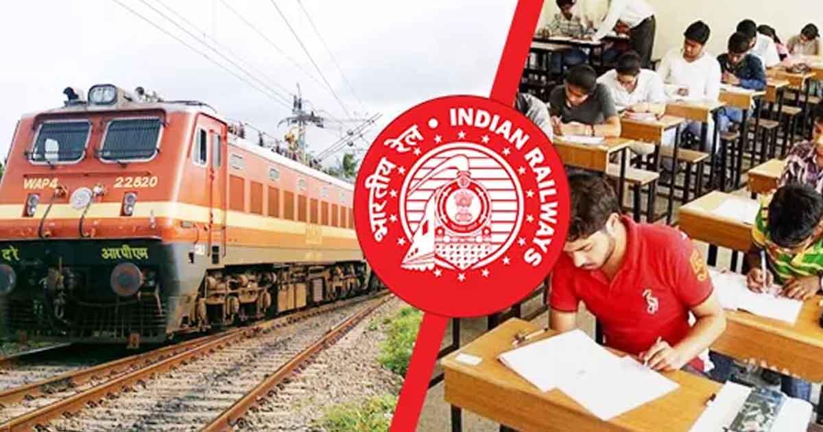 http://www.meranews.com/backend/main_imgs/railwayexam_railway-examination-pattern-changed-read-on_0.jpg?86