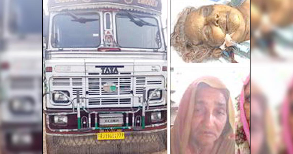 http://www.meranews.com/backend/main_imgs/rajkot-accident_rajkot-truck-rams-into-rikshaw-2-died-8-injured_0.jpg?53