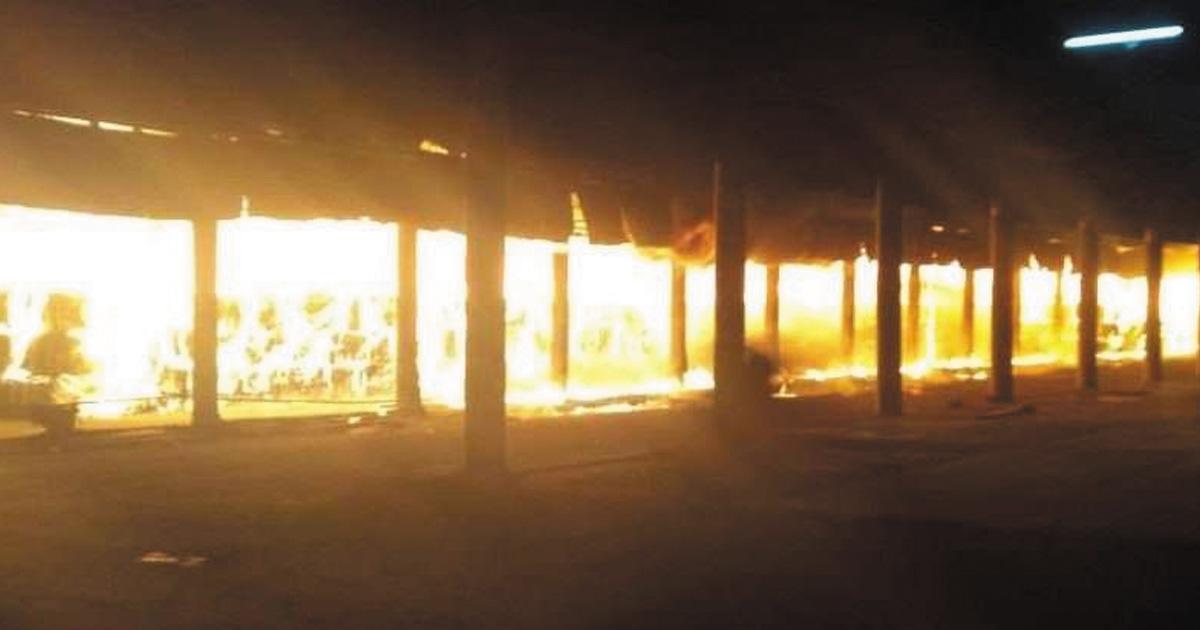 Rajot fire