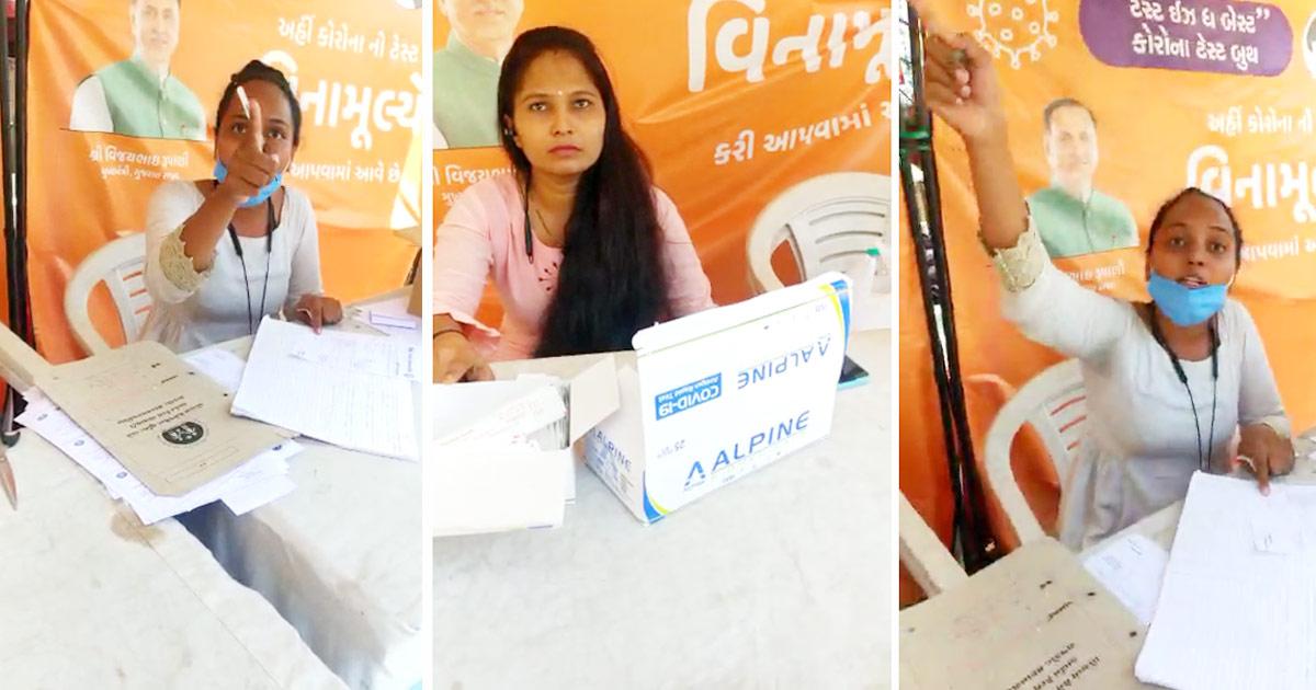 Rajkot Woman Doctor
