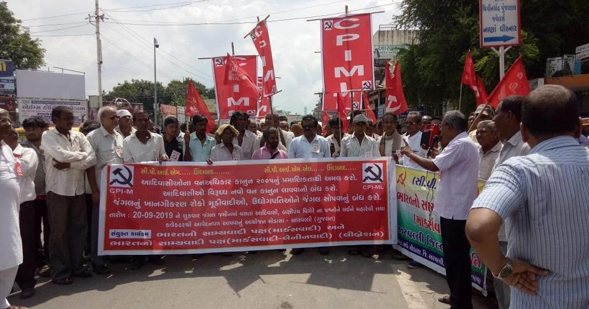 http://www.meranews.com/backend/main_imgs/rally0_a-big-rally-was-organized-in-modasa-for-the-rights_1.jpg?76