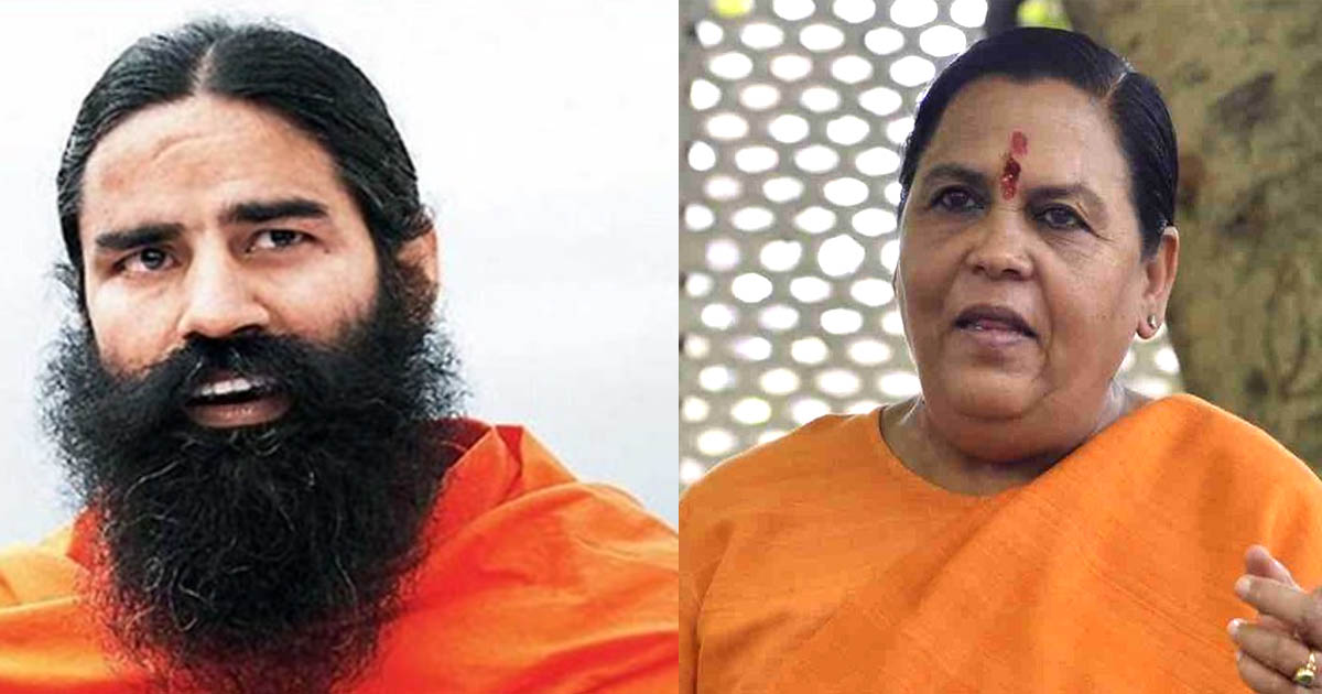 http://www.meranews.com/backend/main_imgs/ramdevumabharati_uma-bharti-writes-to-ramdev-over-comparison-with-gadkari-i_0.jpg?91