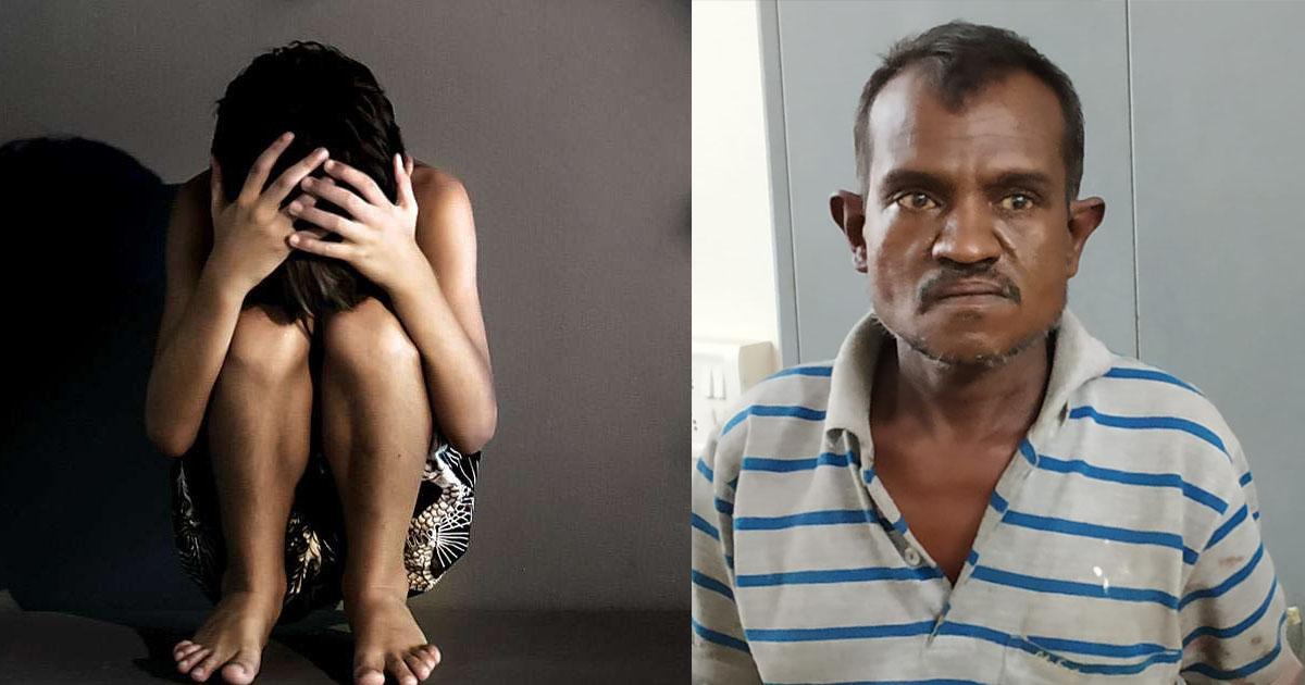 http://www.meranews.com/backend/main_imgs/rapist_rajkot-friends-grandfather-raped-8-years-old-girl_0.jpg