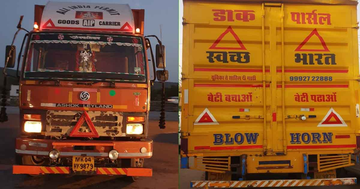 http://www.meranews.com/backend/main_imgs/ratanpur_liquor-loaded-mini-truck-enters-from-ratanpur-check-post-and_0.jpg?55