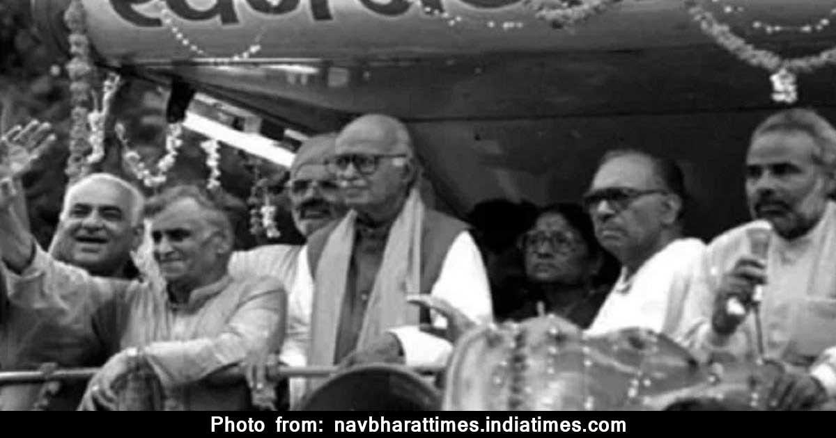http://www.meranews.com/backend/main_imgs/rathyatra1_ayodhya-ram-mandir-bhumi-pujan-pm-modi-advani-murli-man_3.jpg?71?3?63