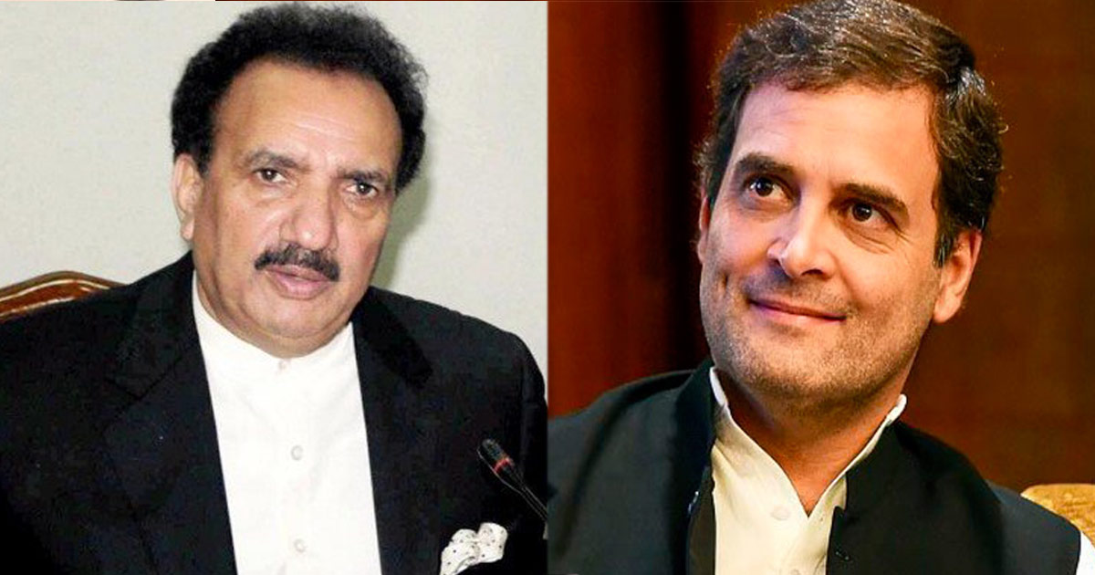 http://www.meranews.com/backend/main_imgs/rehman-malik--rahul-gandhi_ex-pakistan-minister-rehman-malik-targets-narendra-modi-with_0.jpg?14