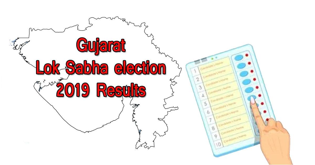http://www.meranews.com/backend/main_imgs/resultgujaratelectionloksabha_live-lok-sabha-election-2019-result-results-of-26-seats-of_0.jpg?82?69?19?23?35?86?21?94?88?73?74?1?96?86?75