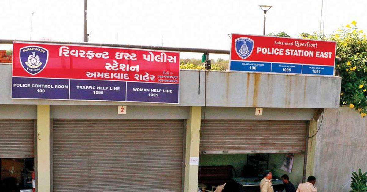 http://www.meranews.com/backend/main_imgs/riverfrontpolice_ahmedabad-young-girl-youth-sabarmati-river-crime-gujarat-police-news_0.jpg?32