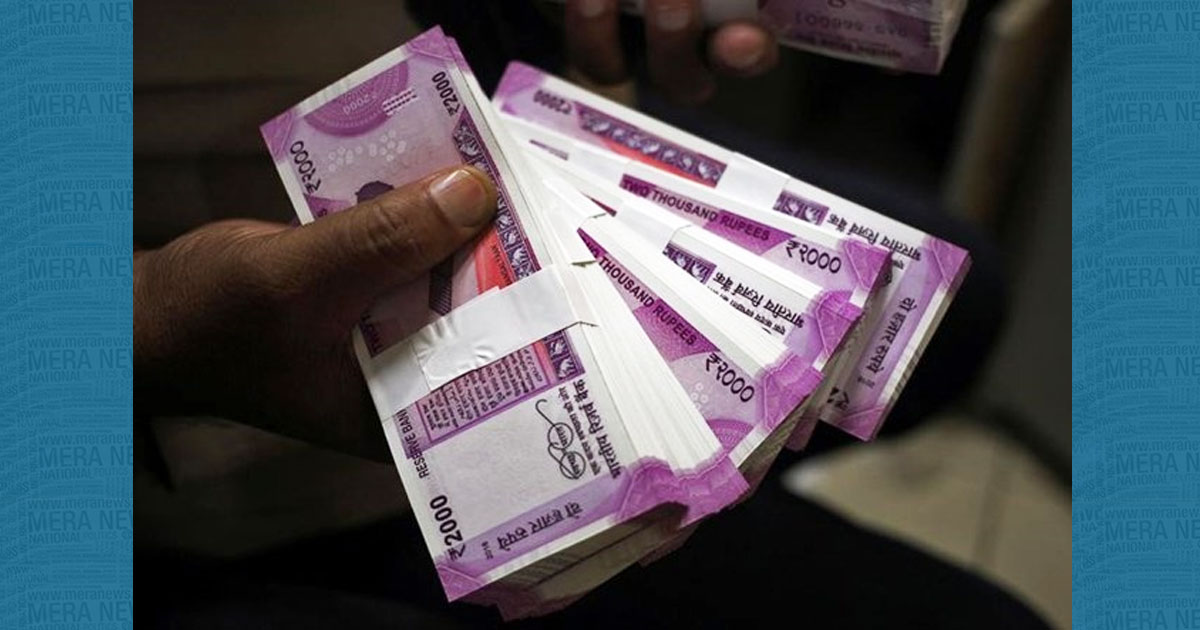 http://www.meranews.com/backend/main_imgs/rs200_500-rupee-notes-worth-rs-3000-cr-printed-daily-garg_0.jpg?27