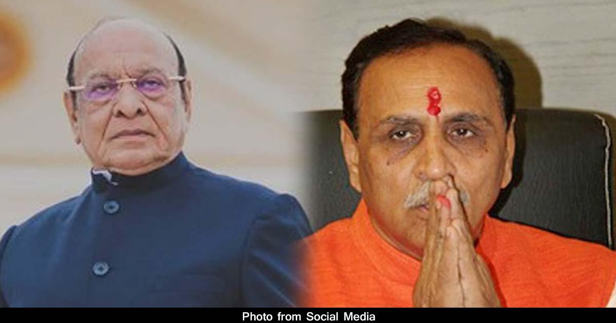 http://www.meranews.com/backend/main_imgs/rupanishanker_gujarat-politics-vijay-rupani-resignation-shankersinh-vaghela_0.jpg?55?43?51?21?18