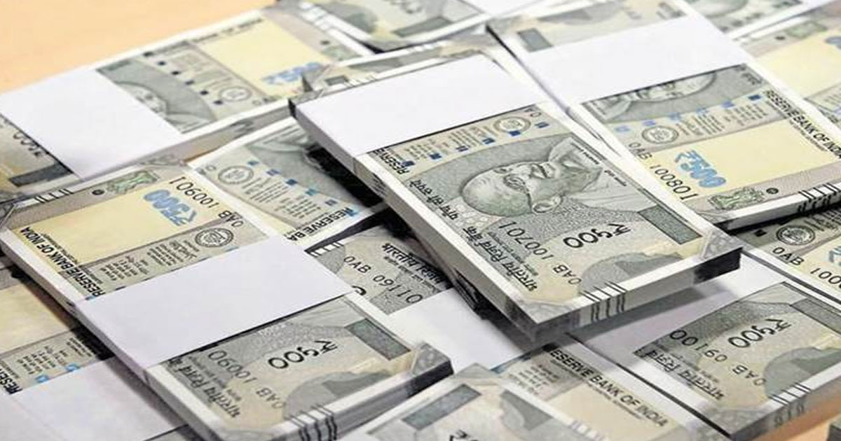 http://www.meranews.com/backend/main_imgs/rupee_accused-name-of-kutch-district-bank-loan-scam_0.jpg?39?94?84