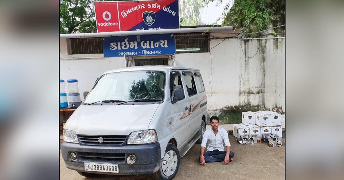 Sabarkantha LCB