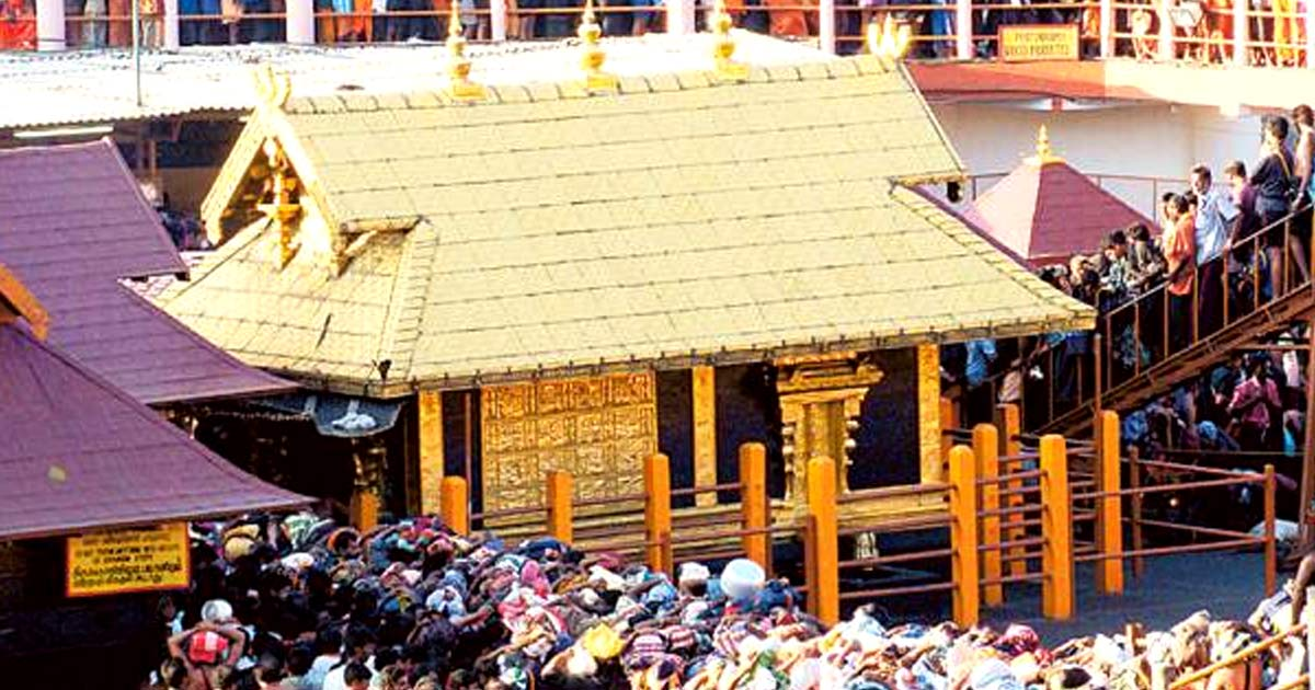 http://www.meranews.com/backend/main_imgs/sabrimala-temple_sc-lifts-ban-on-entry-of-women-of-all-ages-in-sabarimala-tem_0.jpg?29