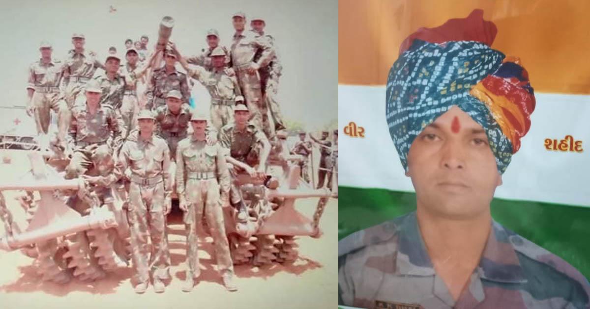 http://www.meranews.com/backend/main_imgs/sahidarymymangujarat_jammu-kasmir-army-man-martyr-due-to-ice-slide_2.jpg?31?1