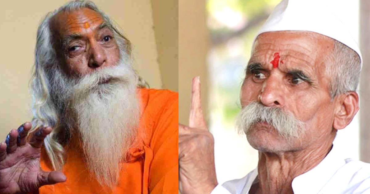 http://www.meranews.com/backend/main_imgs/sambhajiandsatyendra_ram-mandir-sambhaji-bhide-satyendra-das-ram-statue-bhumi_0.jpg?49?25