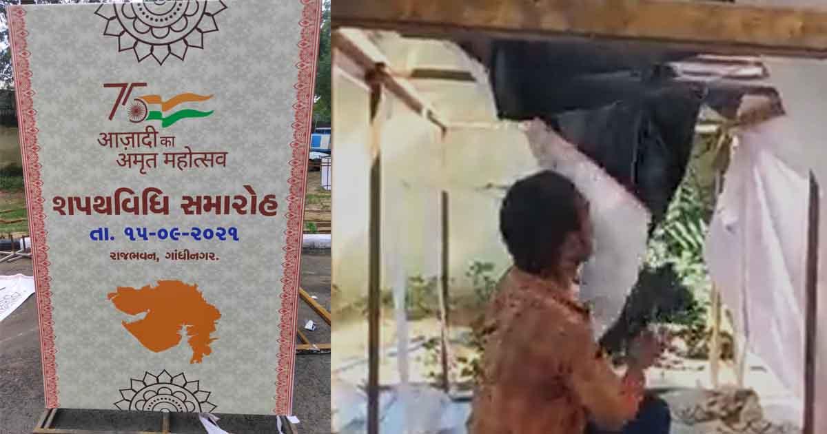 http://www.meranews.com/backend/main_imgs/sapath1new_gujarat-cm-ministers-of-gujarat-posters-oath-ceremony_0.jpg