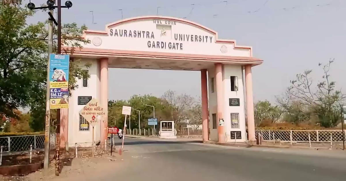 http://www.meranews.com/backend/main_imgs/saurashtrauni_saurashtra-saurashtra-university-drvikram-vakani-physica_0.jpg?43