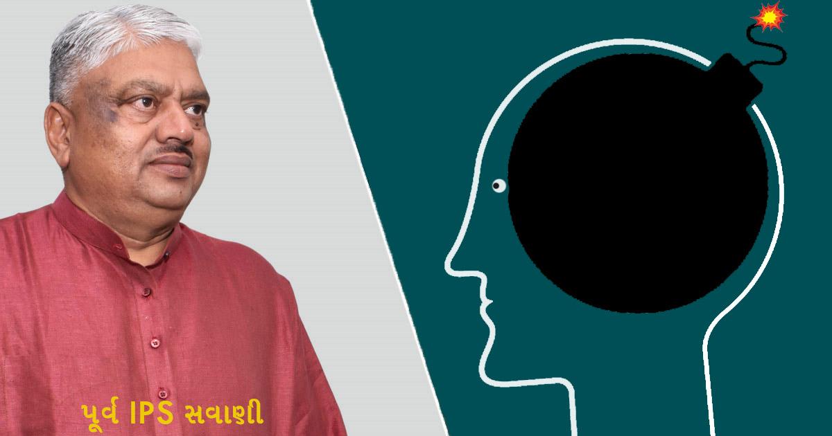 http://www.meranews.com/backend/main_imgs/savani_ips-ramesh-savani-respect-reputation-addiction-hypocrisy_0.jpg?8