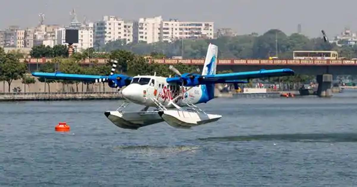 http://www.meranews.com/backend/main_imgs/seaplane_sea-plane-online-booking-december-maldives-ahmedabad-to-kevadia_0(1)_maldives-see-plane-ahmedabad-to-sou-statue-of-unity-sard_0.jpg?75?42