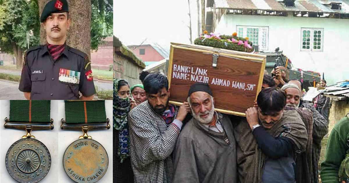 http://www.meranews.com/backend/main_imgs/shahidwani_lance-naik-nazir-ahmad-wani-to-be-posthumously-conferred-wit_0.jpg?20?91?34?69