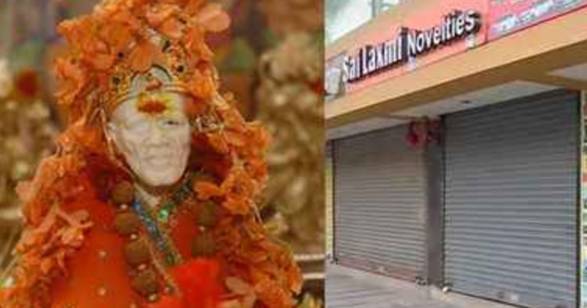 Shirdi Bandh