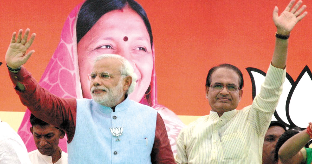 http://www.meranews.com/backend/main_imgs/shivaraj-sinh-and-modi_remove-pictures-of-modi-and-shivraj-chauhan-from-govt-houses_0.jpg?33