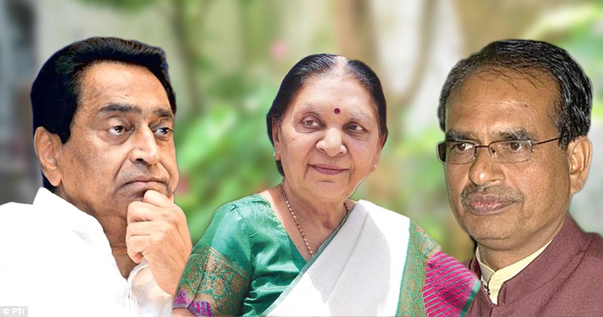 http://www.meranews.com/backend/main_imgs/shivraj-singh-chouhan-anandiben-patel-kamal-nath_madhya-pradesh-election-2018-all-eyes-on-governor-anandiben_0.jpg?94