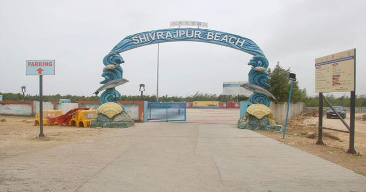http://www.meranews.com/backend/main_imgs/shivraj_gujarat-shivrajpur-beach-world-class-facilities_0.jpg?85