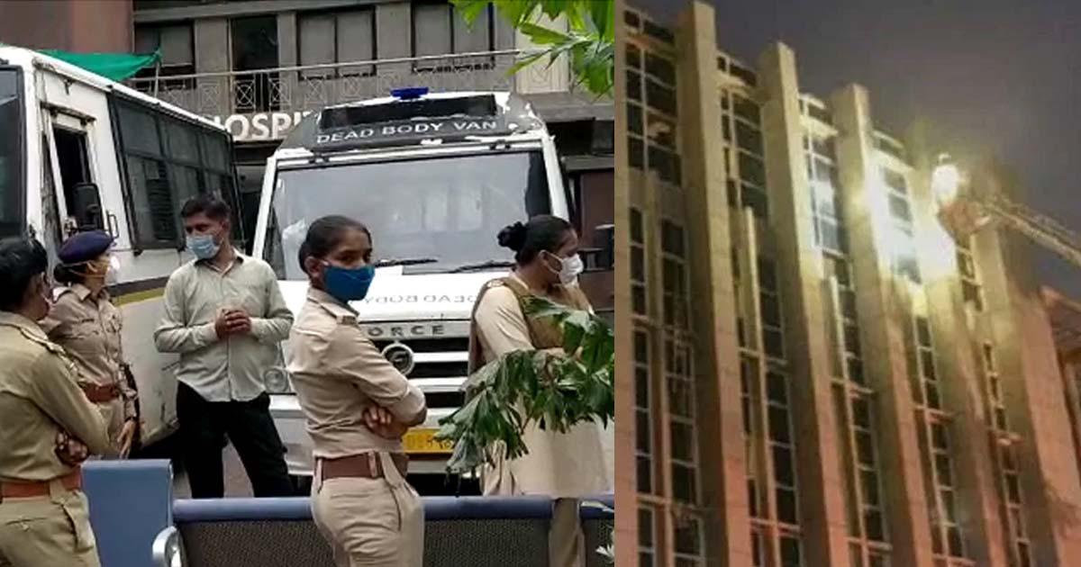 http://www.meranews.com/backend/main_imgs/shreyhospitalahmedabad_ahmedabad-shrey-hospital-fire-in-covid-hospital-shrey-hosp_0.jpg?16