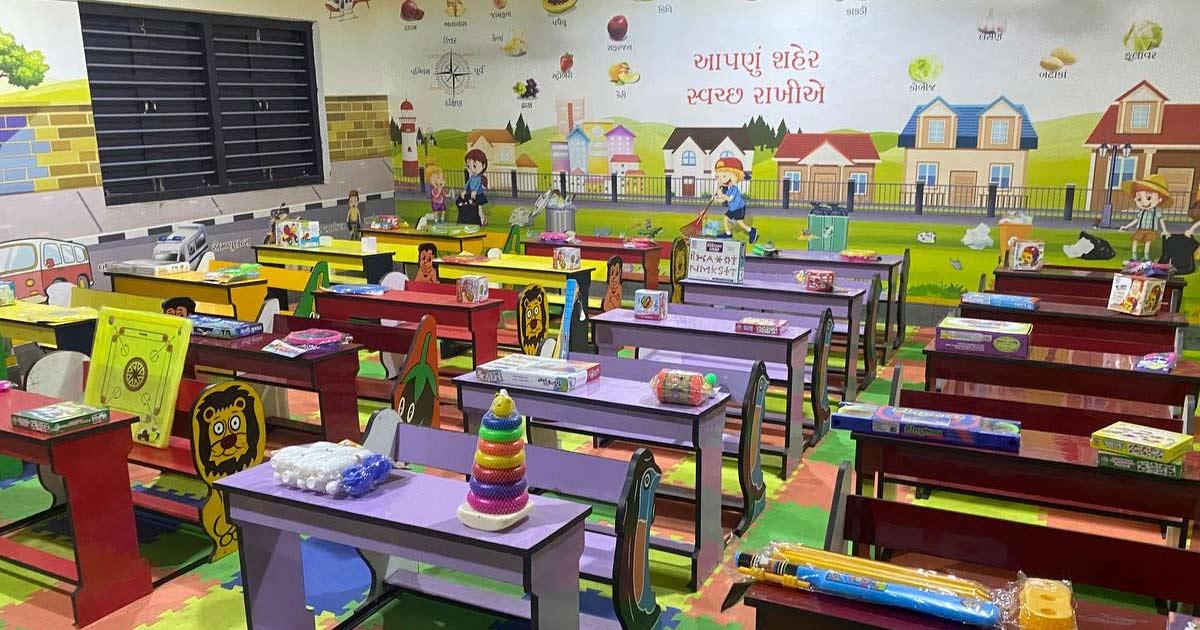Ahmedabad Smart School