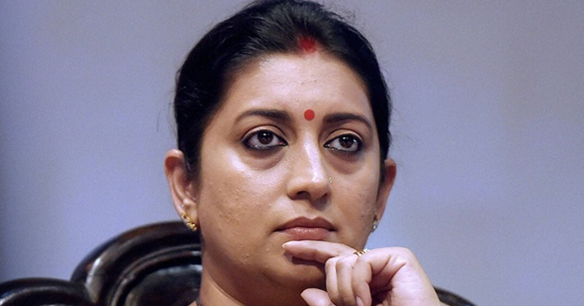 http://www.meranews.com/backend/main_imgs/smritiirani_after-pm-modis-approval-smriti-irani-removed-from-niti-aay_0.jpg?74?33