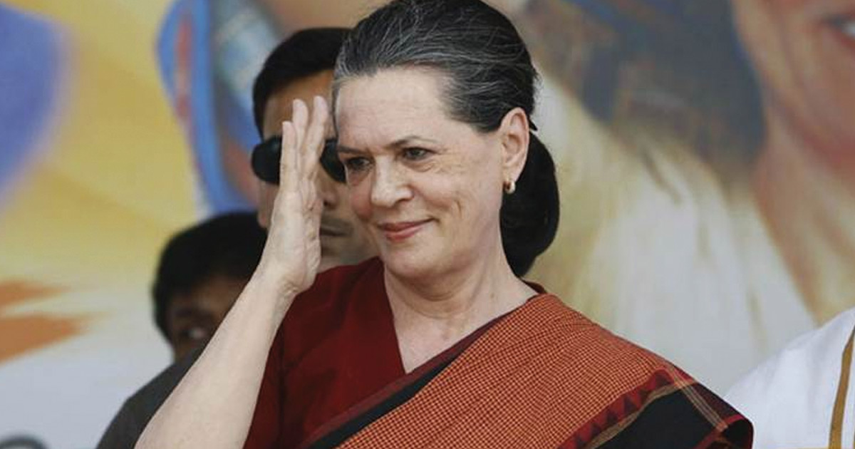http://www.meranews.com/backend/main_imgs/sonia-gandhi_who-says-we-dont-have-the-numbers-to-prove-says-sonia-gand_0.jpg