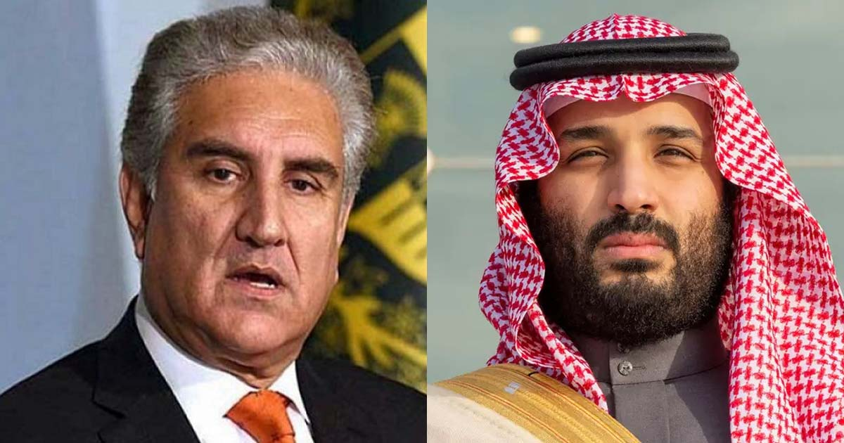 http://www.meranews.com/backend/main_imgs/soudipak_pakistan-foreign-minister-shah-mehmood-qureshi-threatens-oic_0.jpg?40