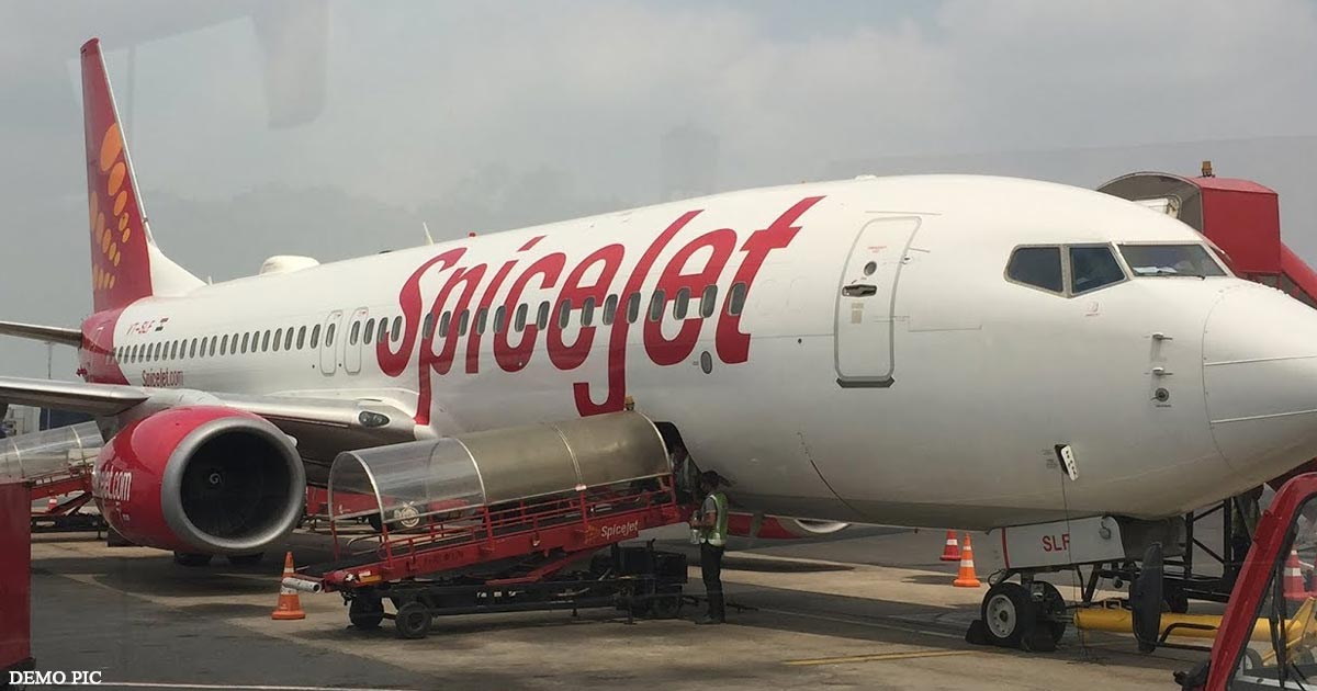 http://www.meranews.com/backend/main_imgs/spicejet-airlines_4-moth-baby-died-in-spice-jets-surat-mumbai-flight-during_0.jpg?54