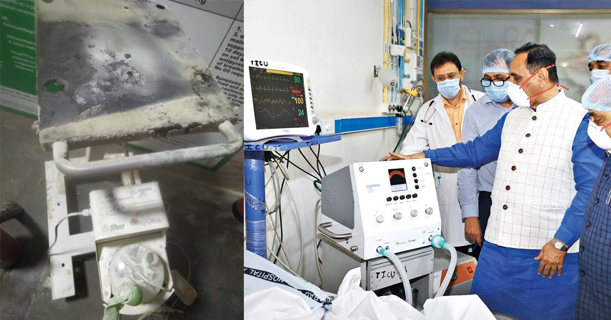 http://www.meranews.com/backend/main_imgs/ssgfiredhamanventilator_dhaman-ventilator-ssg-hospital-vadodara-fire-in-hospital_0.jpg?1