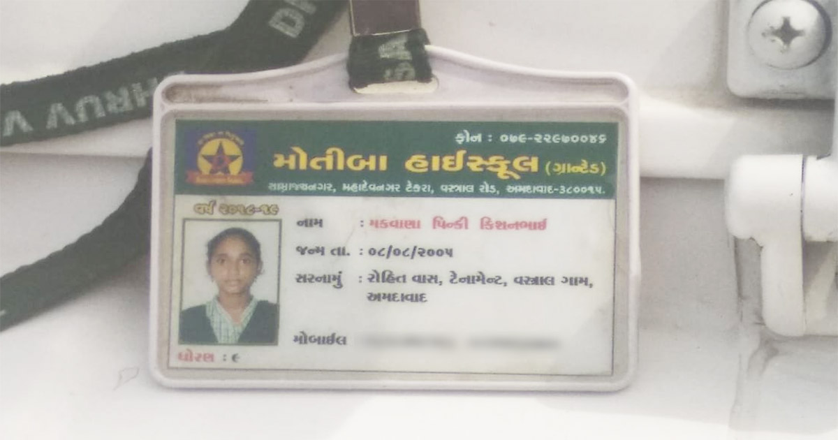 http://www.meranews.com/backend/main_imgs/student_ahmedabad-student-killed-in-truck-accident_0.jpg?68