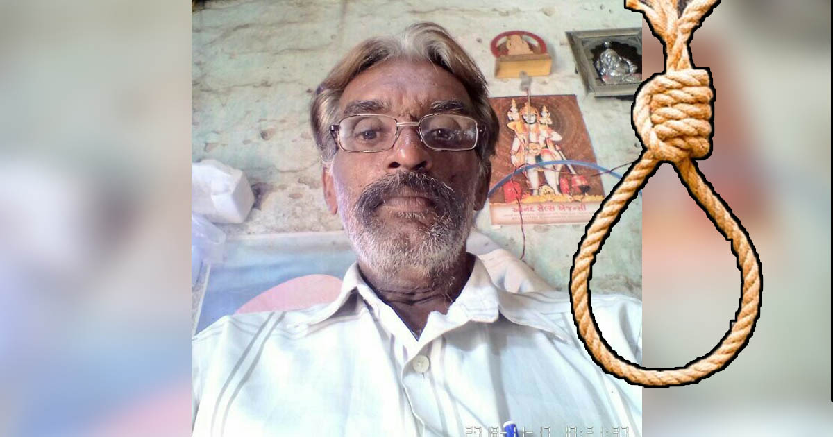 http://www.meranews.com/backend/main_imgs/suicidefarner_one-more-farmer-commits-suicide-in-gujarat-due-to-financial_0.jpg?58
