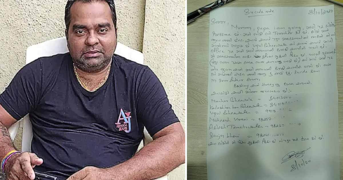 http://www.meranews.com/backend/main_imgs/suicidenote_surat-crime-news-gujarat-police-surat-police-suicide-note_0.jpg?37
