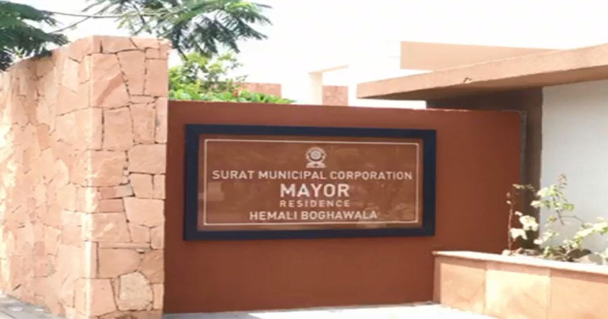 http://www.meranews.com/backend/main_imgs/surat-mayor_surat-mayor-bungalows-electricity-bill-rs-51-thousand_0.jpg?87